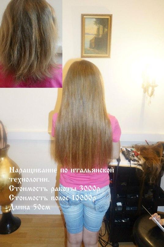 Маска для волос для роста из лука